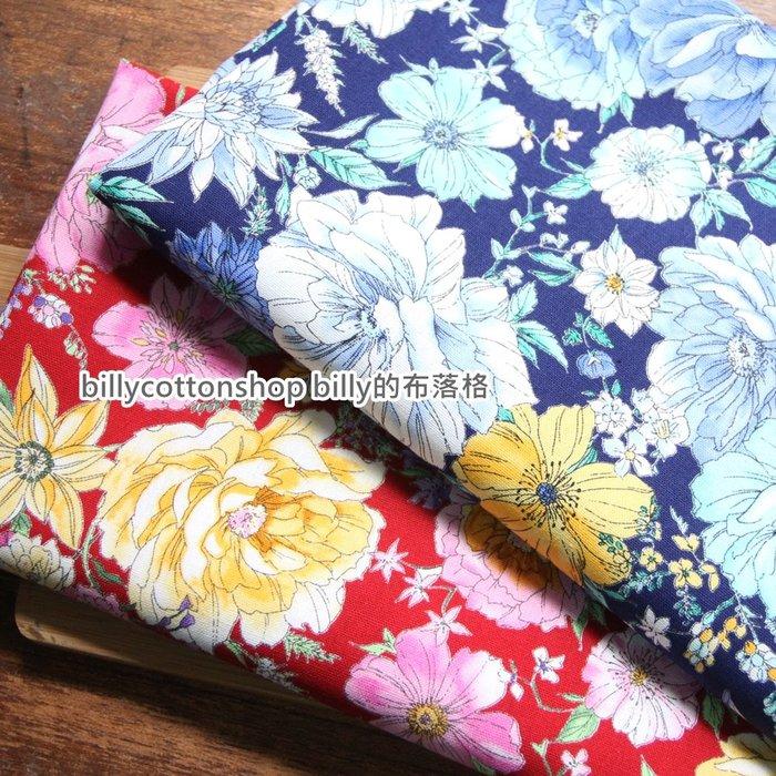 【s392_55 和風花朵寫真】 1碼特價 - 純棉古布/厚棉布料 抱枕 可門簾客訂 布置 文青風 和風日式布 和服布