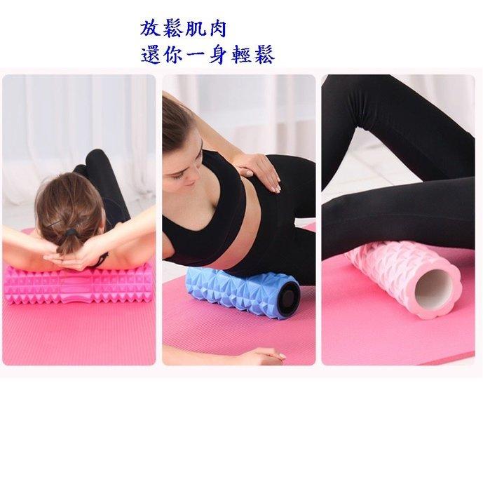 [凱溢運動用品] 33cm月牙型浮點瑜伽柱 瑜伽柱 月牙型瑜伽柱 狼牙棒
