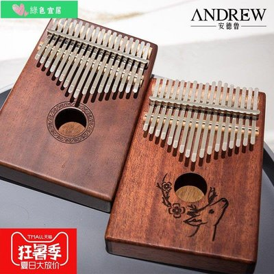 現貨 卡林巴琴拇指琴17音抖音琴初學者入門卡琳巴kalimba手指琴