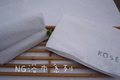 MIT毛巾~12兩超柔軟浴巾--吸水好用