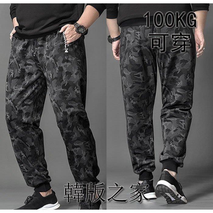 韓系暗紋字母拉鏈男裝新款休閑迷彩休閑束腳長褲子100KG可穿 Y105