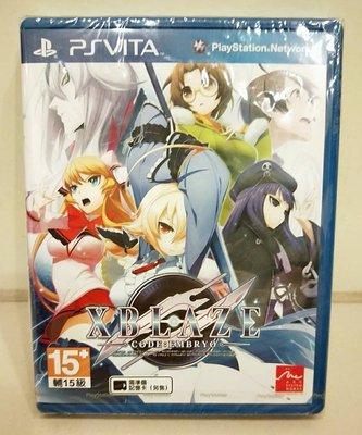 【全新未拆】 PS Vita Sony 掌機 蒼翼幻想曲 XBLAZE 日文亞版 $550