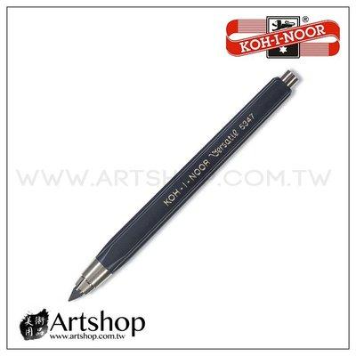 【Artshop美術用品】捷克 KOH-I-NOOR 5347 三角繪圖草圖筆 5.6mm