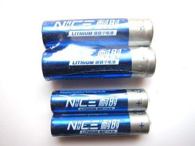 耐時4號AAA鋰鐵電池 超勁量L91鋰鐵乾電池1節=6節鹼性電池 最強的乾電池