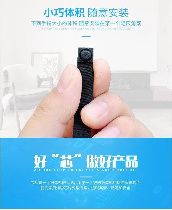 【保固最久 品質最佳】WIFI超迷你 監視器手機網路無線監控 遠程遠端手機操作 機車行車記錄器/針孔攝影機/監聽器/竊聽