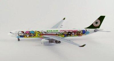ALBATROS 1/400 長榮航空 A330-300 Hello Kitty 夢想機 B-16332