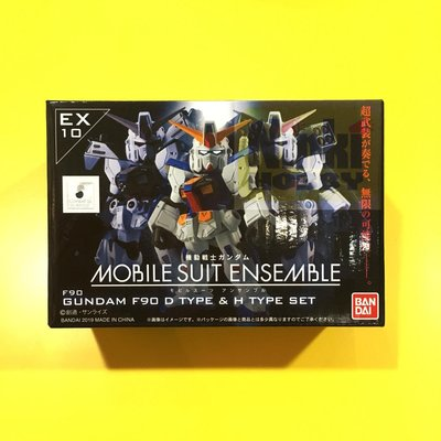 Bandai 魂 限定 MS Gundam Ensemble EX 10 F90 D Type & H Type Set 高達 全新日版