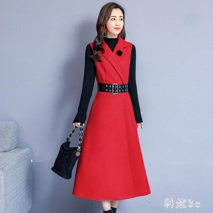 中大尺碼毛呢背心裙冬裙 新兩件式冬季打底連衣裙女過膝中長款背帶裙 js19803