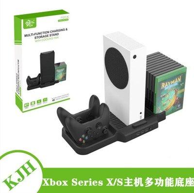 來電裝備 Xbox Series X主機散熱底座+手柄充電座充+游戲光盤收納架