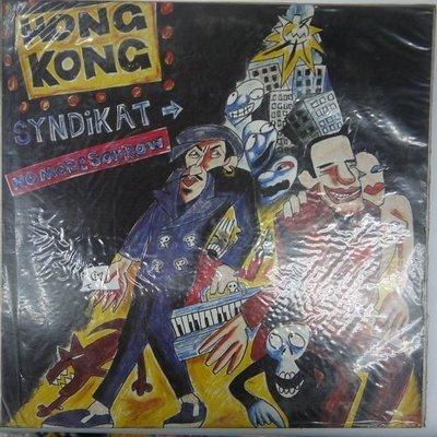 合友唱片 HONG KONG SYNDIKAT- NO MORE SORROW (1987) 黑膠唱片 LP 面交 自取