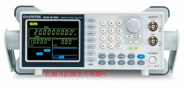 TECPEL 泰菱》固緯 GWInstek AFG-2112 12MHz 任意波函數信號產生器含Counter, Sweep, AM, FM