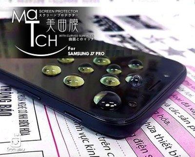 美曲膜 SAMSUNG Galaxy J7 pro 美曲世代 正面保護貼 亮面 螢幕保護貼 附鏡頭貼 (2片裝)