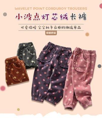 【長褲4色】純棉 女童80~130cm...