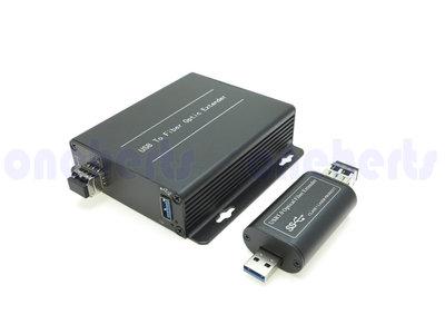 萬赫 USB3.0光纖延長器 光纖收發機 工業視頻傳輸  視訊光纖  高清視頻監控  高速資料獲取 遠端存放