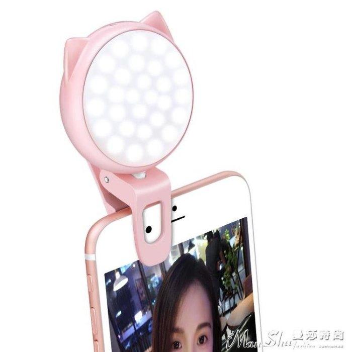 補光燈直播補光燈手機自拍燈主播美顏瘦臉嫩膚高清打光道具小型環形燈迷你