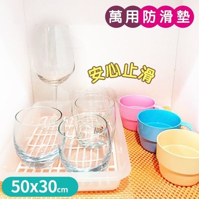 收納女王【KPP003】方形防滑餐墊 (長版/防滑墊/隔熱/家居日用品)