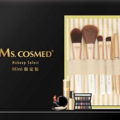 全新品-未拆封【 Ms. COSMED】☆Makeup Select Mini 限定版☆康是美☆刷具5件組☆☆