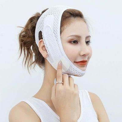 瘦臉神器V臉繃帶美容儀瘦雙下巴咬肌法令紋睡塑形提拉緊致面雕