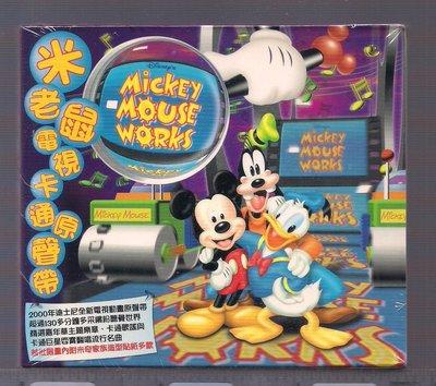 米老鼠電視卡通原聲帶 雙CD未拆封