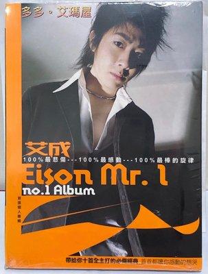 【全新品】㊣ 艾成~ Eison Mr.1 首張個人專輯CD / 想妳的天空 / 超級偶像冠軍