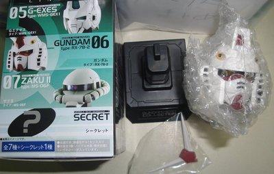 BANDAI 日版 Gundam head collection Vol.1  鋼彈 頭像 單賣編號06 RX-78-2