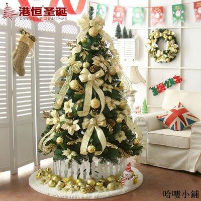 聖誕樹 聖誕裝飾 1.5米1.8米2.1米套餐圣誕樹 金紅藍三色混合圣誕樹套餐包全館免運價格下殺