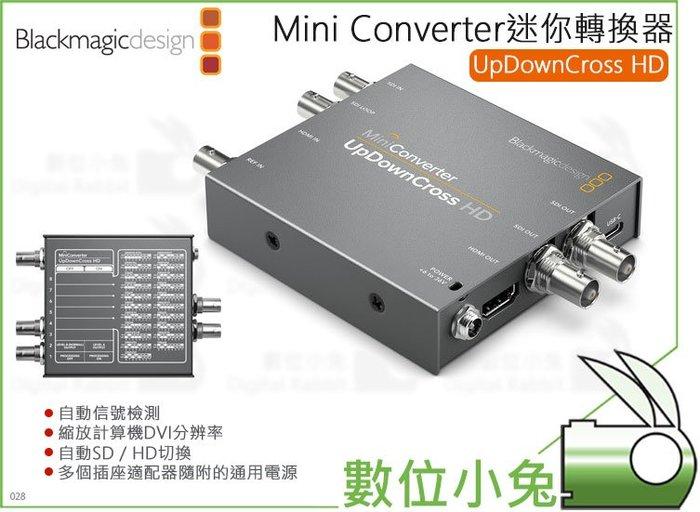 數位小兔【BlackMagic Mini Converter 訊號轉換器 UpDownCross HD】現場 影像 導播