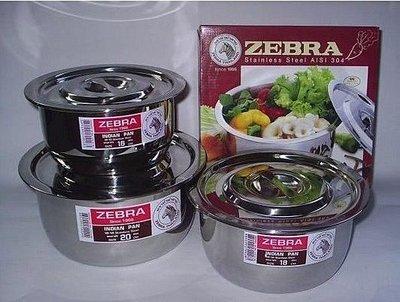 【主婦廚房】ZEBRA 斑馬牌INDIAN(厚型)不銹鋼調理鍋(湯鍋)20cm~正#304不銹鋼