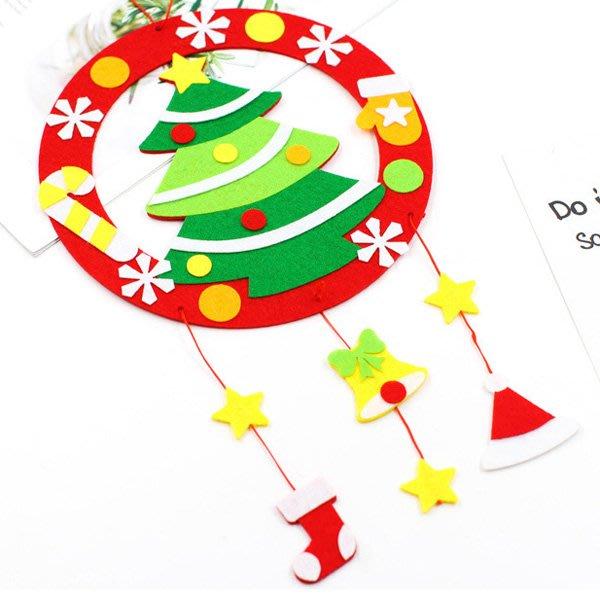 聖誕節DIY手做不織布花環掛飾 材料包【XM0244】《Jami Honey》