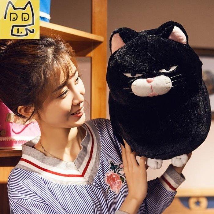 搞怪玩具 日本貓咪公仔福氣貓抱枕公仔黑貓玩偶兒童毛絨玩具送女友搞怪表情