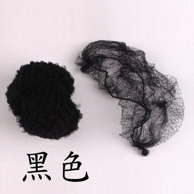 10入/包 超細 隱形 髮網 髮套 假髮 保護及收納的必備小物 - JF018-18