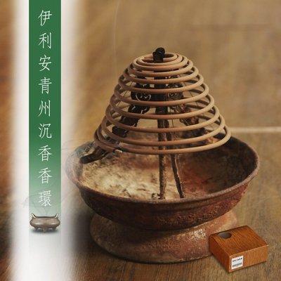 伊利安青州沉香香環24H  環香 新品  水沉 居家使用 《日昶升沉檀香莊》JBS0015