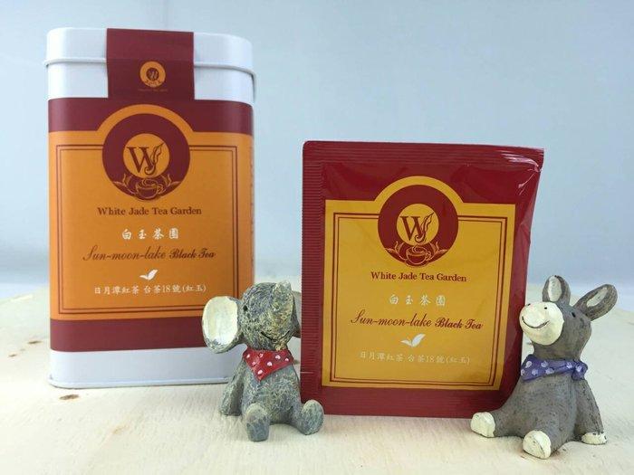 【白玉茶園嚴選】紅玉紅茶(台茶18號)精緻茶包罐(20包入)