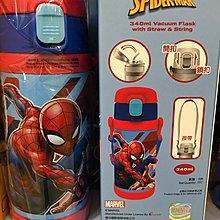 Spider-Man 暖水壺 340ml