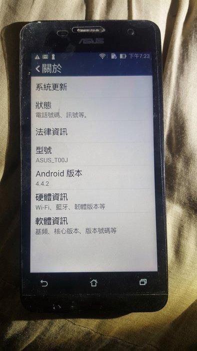 華碩 a s u s TOOJ雙卡手機