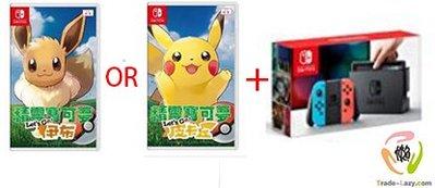 全新 任天堂 Switch 主機 & Pokemon Let's Go! 精靈寶可夢 寵物小精靈 比卡超/ 依貝遊戲 (行貨優惠套裝)