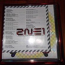 韓國團體 2NE1 我最紅CD