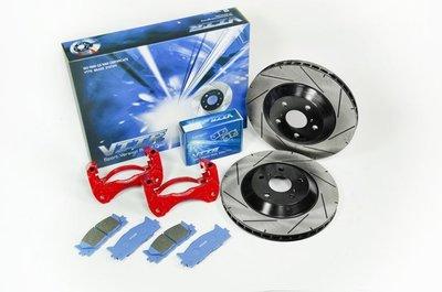 大桃園(實體店面)VTTR 325 MM加大碟盤 現代 12~ ELANTRA+粉紅進化性能來令片