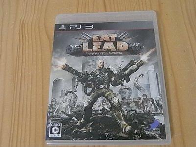 【小蕙館】PS3~ EAT LEAD 嚐嚐子彈:馬特哈札特的回歸 (純日版)