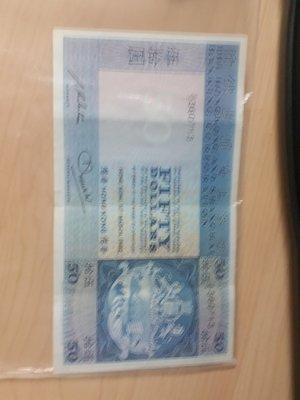 1982 $50