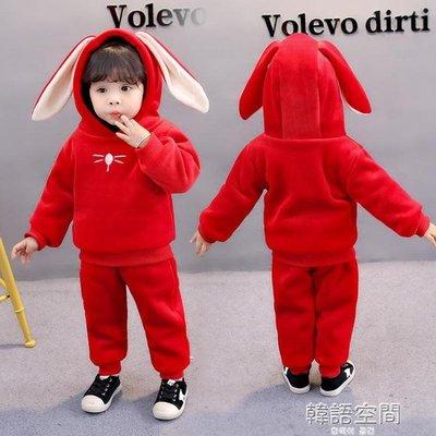 女寶寶冬裝套裝加絨加厚新款女小童洋氣金絲絨衛衣兩件套冬1-5歲