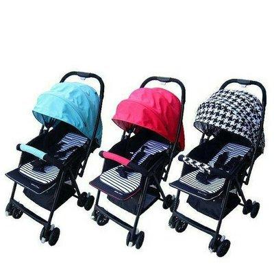 【寶貝屋】國城Mother's love-加寬版輕量雙向秒縮車嬰兒推車 C829 三色可選