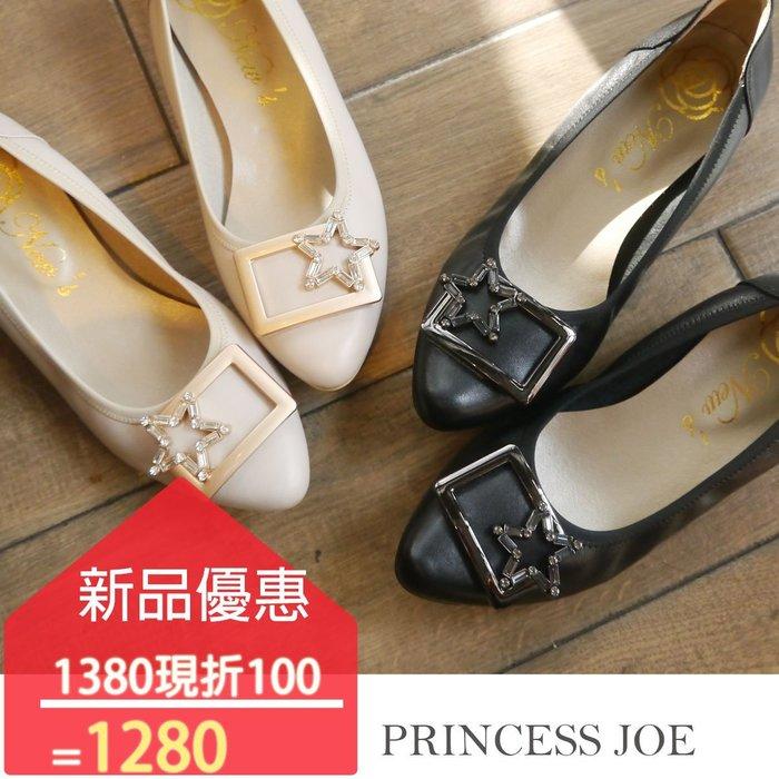 真皮小波跟娃娃鞋星星小圓尖頭水鑽平底百搭舒適女鞋台灣製-台灣製☆╮喬伊公主╭☆【on18821】