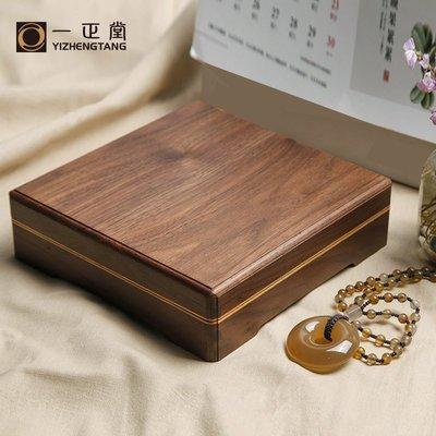精品百貨城輕奢系列原木質中國風飾品盒飾品收納盒高檔簡約復古風梳妝臺精致小巧便攜