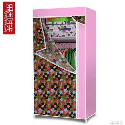 樂活時光棉布衣櫥布藝固組裝折疊布衣柜-Nuan251【暖暖居家】