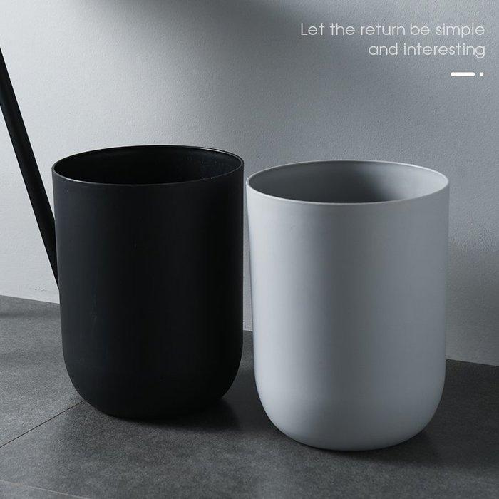 收納世家 垃圾收納垃圾桶家用客廳創意廚房大衛生間廁所小號臥室北歐ins風無蓋簡約