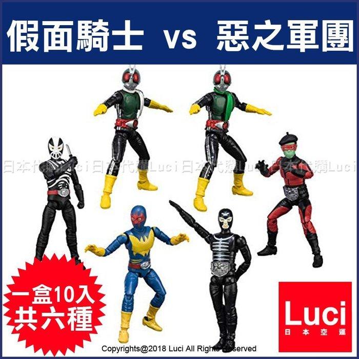 特別版 假面騎士 vs 結成 惡之軍團  SHODO 一盒10入 共六種 替換配件 武器 食玩 LUCI日本代購
