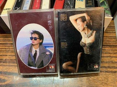梅艷芳夢幻的擁抱 + 胭脂扣  錄音帶 共2盒卡式磁帶