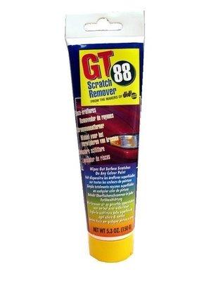 [龍揚購物]GT88汽車刮痕修補膏 / 機車刮痕修補膏(不分顏色皆可使用)