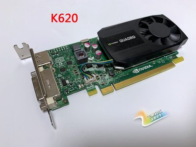 顯卡全新麗臺QUADRO K600 K620 K2000 K2200 CAD建模專業繪圖圖型顯卡